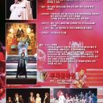 concert-1-pg12