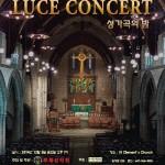 concert 2 pg1