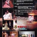 concert 2 pg16