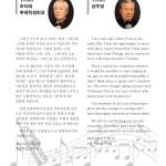 concert 2 pg4