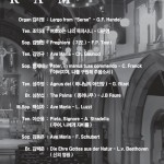 concert 2 pg9