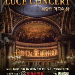 concert-1-pg1-500w