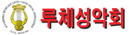 Luce LOGO Vocal Assoc w red text