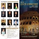 concert 3  outside 1+3
